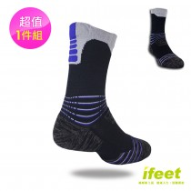 【老船長】(9824)全方位足弓壓力運動襪網球襪-1雙入(26-28cm)