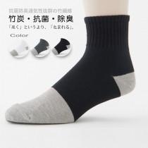 【老船長】(1106-3)MIT竹碳森呼吸休閒襪-24雙入(加大尺寸)
