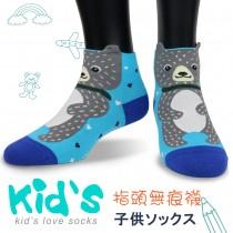【kid】(3006)台灣製棉質義大利台無縫針織止滑童襪-1雙入灰熊
