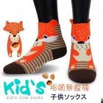 【kid】(3004)台灣製棉質義大利台無縫針織止滑童襪-1雙入橘色
