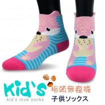 【kid】(3004)台灣製棉質義大利台無縫針織止滑童襪-1雙入粉色