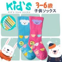 【 kid 】寬口棉質熊熊止滑童襪-6雙入