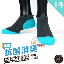【老船長】(9822)EOT科技不會臭的萊卡抗菌超強足弓編織氣墊襪-1雙入-水藍色25-27CM