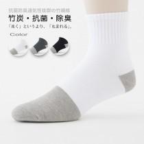 【老船長】MIT竹碳森呼吸休閒襪超值包-24雙入(有加大尺寸)