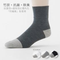 【老船長】(1109)奈米竹炭薄款寬口無痕襪-6雙入