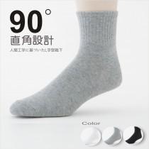 【老船長】90度人體工學機能中統襪-6雙入