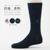 【老船長】(8453)OL白領階級紳士絲光襪-1雙入