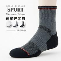 【老船長】(B5-144L)腳踏車專用毛巾氣墊加大運動襪