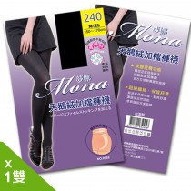 【夢拉】240D天鵝絨加檔保暖褲襪-全足1雙入