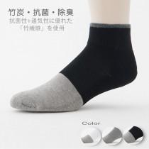 【老船長】(1102)奈米竹炭毛巾氣墊厚底童襪-6雙入