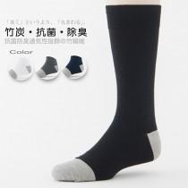 【老船長】(1107)奈米竹炭細針薄款中筒襪-6雙入