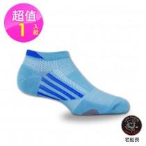 【老船長】(8459)EOT科技一體成型細針除臭健走襪1雙入-水藍色25-27cm