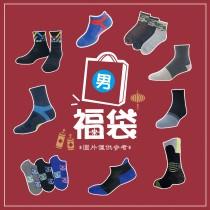 ifeet 福袋男襪 歐巴風格紳士運動襪 10雙組