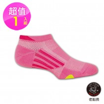 【老船長】(8459)EOT科技一體成型細針除臭健走襪1雙入-粉色22-24cm