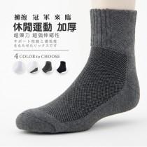 【老船長】(6014)毛巾氣墊運動雙色中統襪-(黑/白/灰)